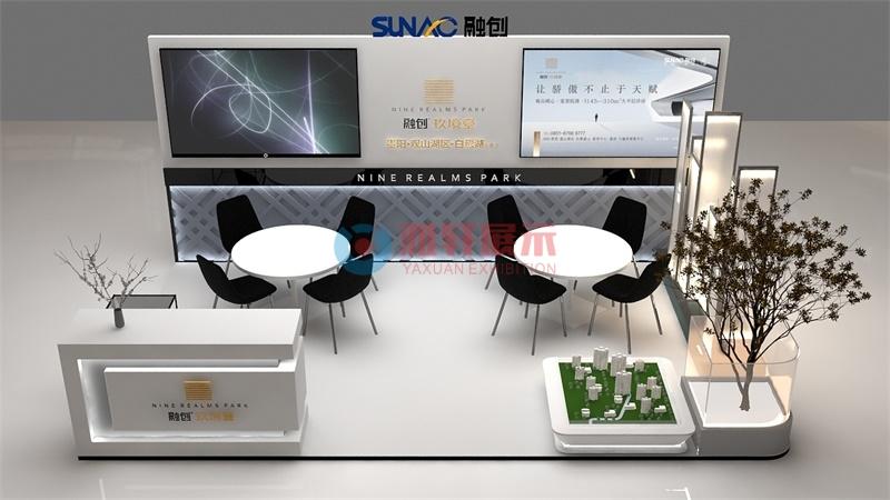东莞融创地产商场推广展位